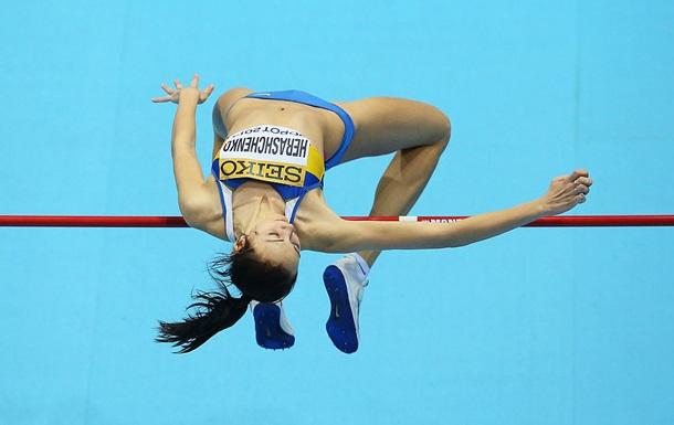 Українка Геращенко вперше в кар єрі здобула перемогу на етапі Діамантової ліги