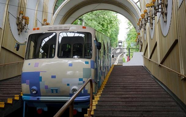 У Києві відновлюється робота фунікулера