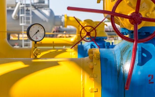 Нафтогаз і німецький RWE підписали меморандум про водневі проекти