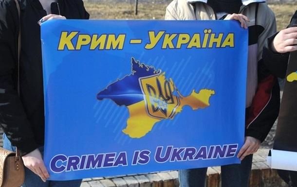 ЗМІ опублікували декларацію Кримської платформи