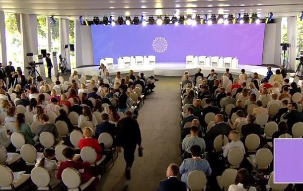 У Софії Київській проходить саміт перших леді та джентльменів