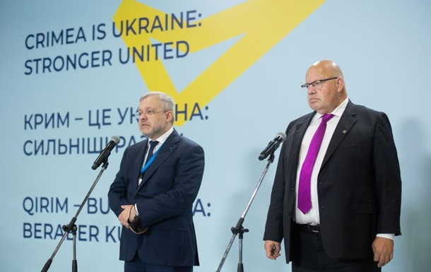Міністри України, Німеччини і США обговорили ПП-2