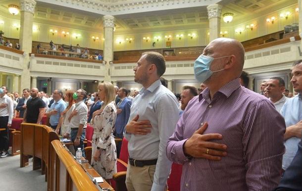 Верховная Рада приняла обращение по Крыму