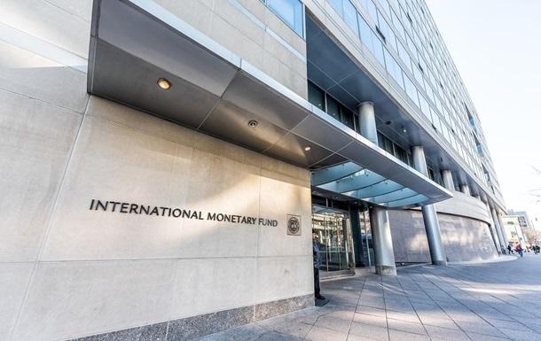 Україна отримала від МВФ $2,7 млрд