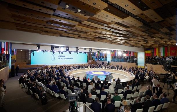 Підсумки 23.08: Саміт щодо Криму і День прапора