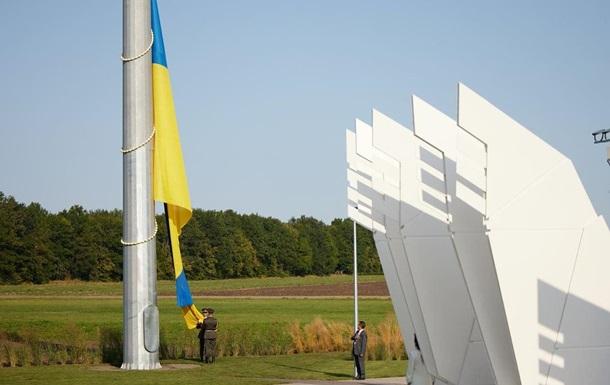 Зеленський в День незалежності: Україна відбулася