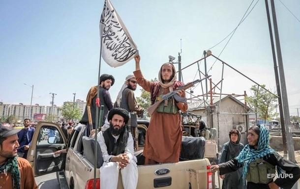 Таліби почали призначати міністрів