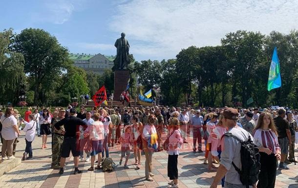 У Києві триває Марш захисників України