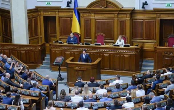 Рада одобрила закон о большом гербе