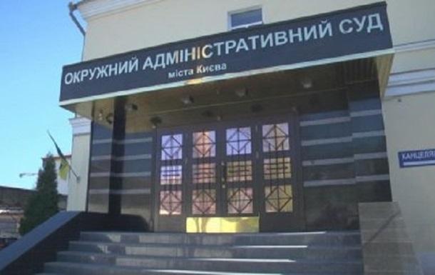 Екс-керівника МВС, засудженого за розгін Майдану, поновлено на посаді
