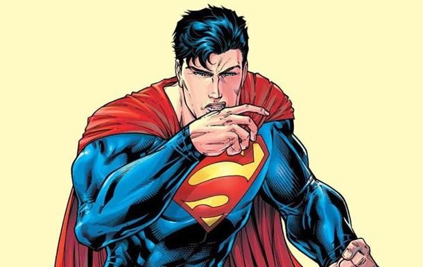 У нових коміксах DC Cупермен стане геєм - ЗМІ