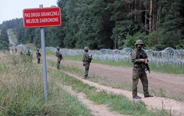 Порушення держкордону . Конфлікт Польщі і Білорусі