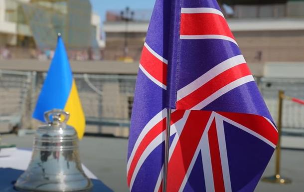 Україна і Британія починають спільно будувати кораблі