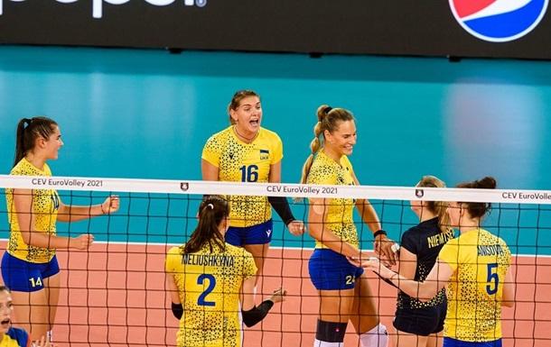 Україна завершила перемогою груповий етап жіночого ЧЄ з волейболу