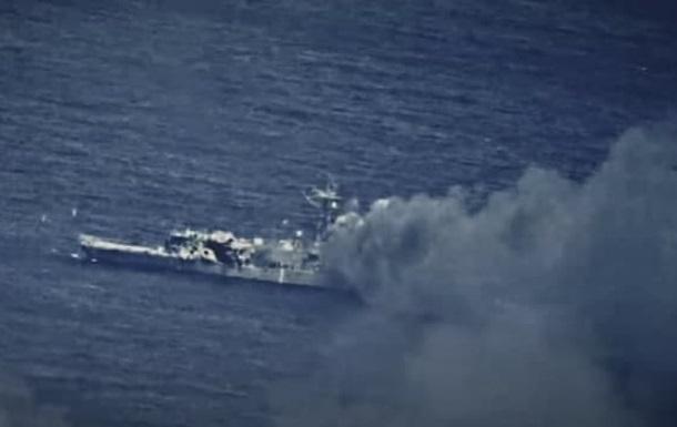 Американські військові знищили фрегат