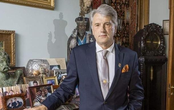 Ющенко назвав національну ідею українців