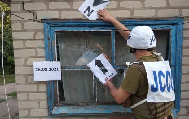 На Донбасі сепаратисти обстріляли житловий сектор Травневого