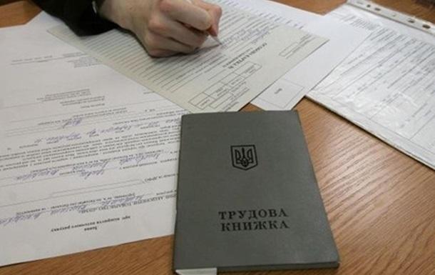 На одного работодателя в Украине приходится пять неформальных работников