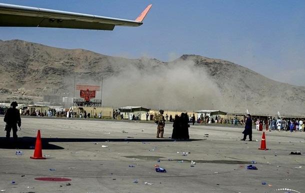 У Кабулі біля аеропорту прогримів вибух