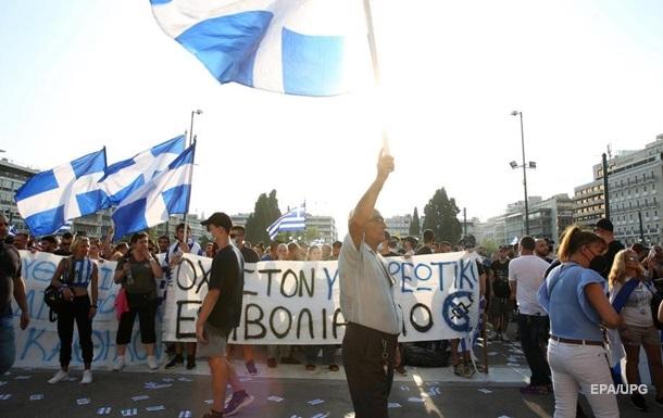 У Греції медики вийшли на протест проти обов язкової COVID-вакцинації