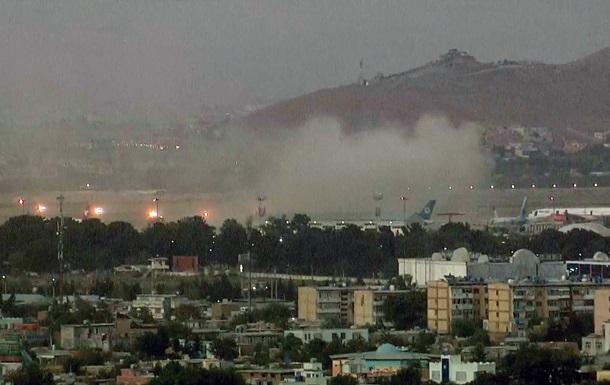 У Кабулі стався другий вибух - ЗМІ