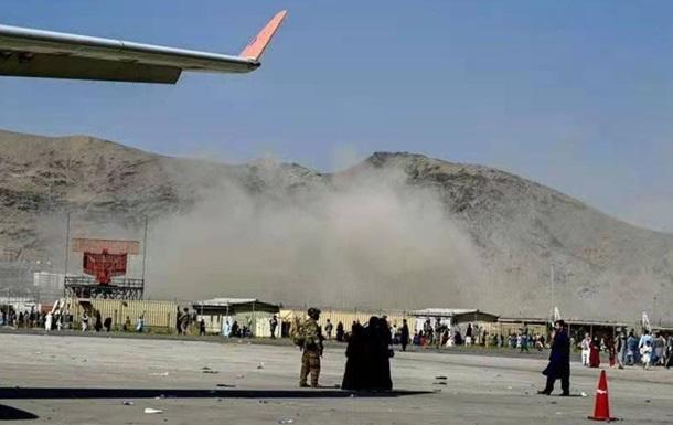 Під час вибухів у Кабулі загинуло 40 осіб - ЗМІ