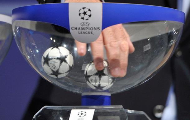 Результаты жеребьевки Лиги чемпионов-2021/22: все группы
