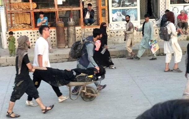Кількість загиблих під час вибухів у Кабулі зросла