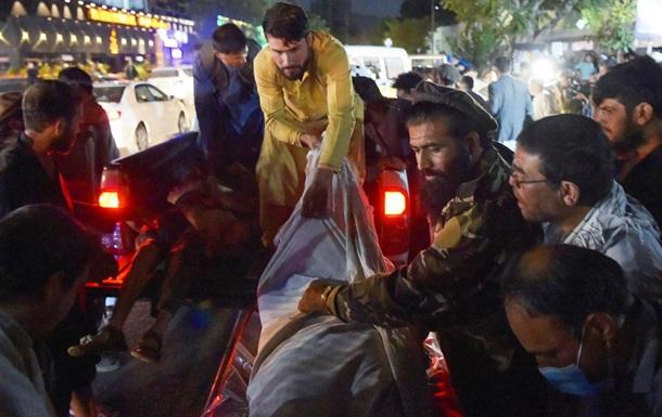 В результате взрывов в Кабуле погибли более 100 человек - СМИ