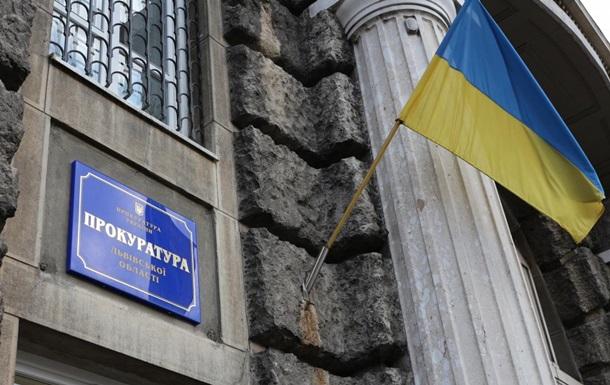 Директора фірми на Львівщині підозрюють у привласненні 1,5 млн гривень