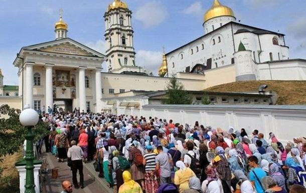Крестный ход в Почаев - подвиг, свидетельствующий о вере