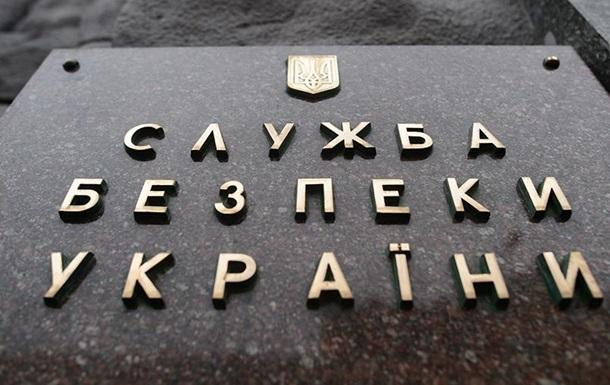 СБУ разоблачила интернет-агентуру российских спецслужб