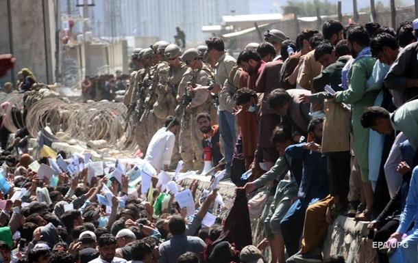 Евакуація з Кабула триває після терактів
