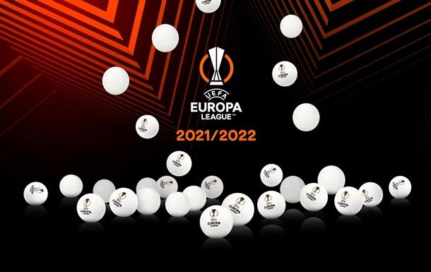 Результаты жеребьевки Лиги Европы-2021/22: все группы