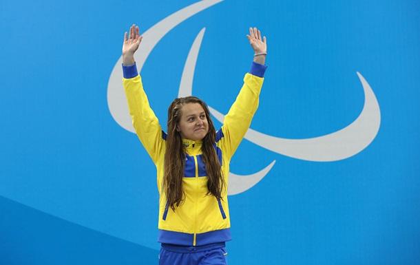 Стеценко здобула золото Паралімпіади в запливі на 400 м