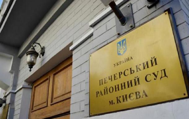Суд заарештував поліцейських, які підозрюються у викраденні людини