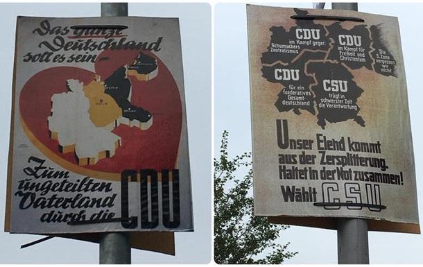 У Німеччині вивісили плакати з Калінінградською областю в складі країни