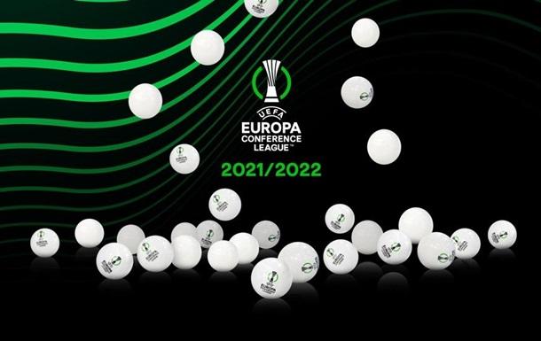 Визначилися всі групи Ліги конференцій-2021/22