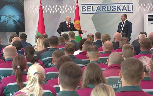 Лукашенко закликав майнити криптовалюту