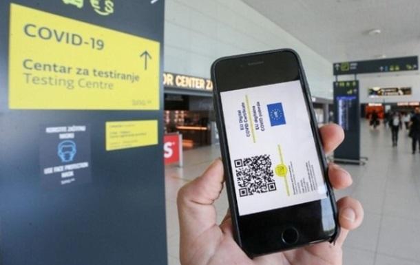 Українці почали отримувати COVID-сертифікати