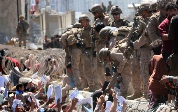 ІДІЛ повернулася? Наслідки теракту в Кабулі