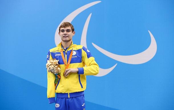 Богодайко в невероятном финале выиграл золото Паралимпиады