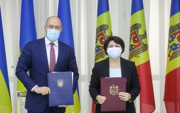 Україна і Молдова внесли зміни до Угоди про вільну торгівлю