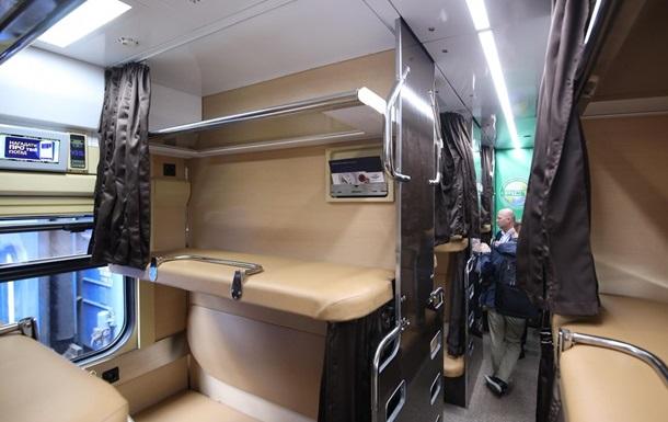 Укрзализныця планирует запустить новые вагоны на рейсе Мариуполь - Львов