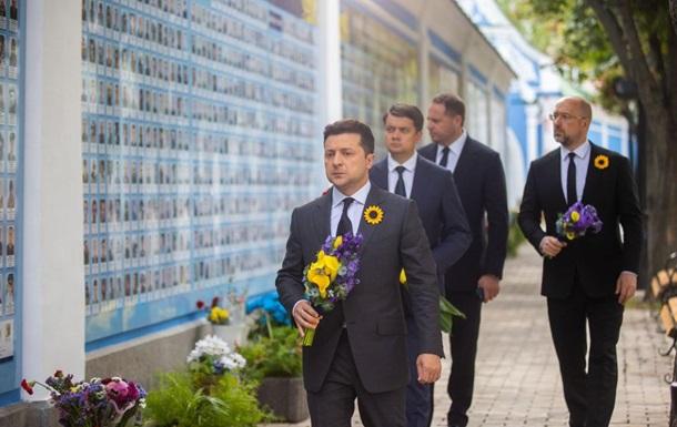 Зеленский почтил память погибших за Украину