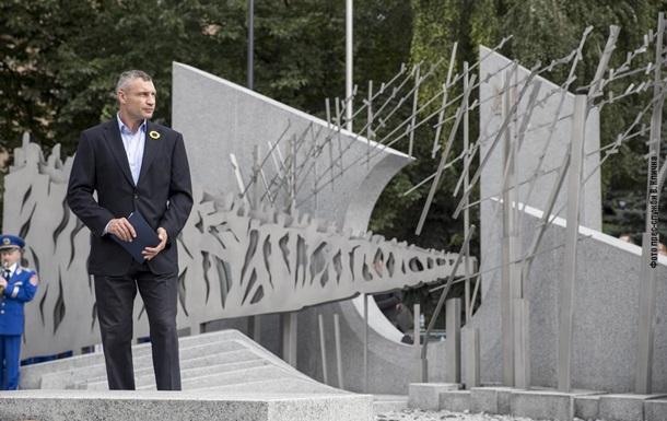 Кличко відкрив у Києві меморіал пам яті загиблим на Донбасі військовим