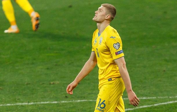 Довбик залишив збірну України одразу після приїзду