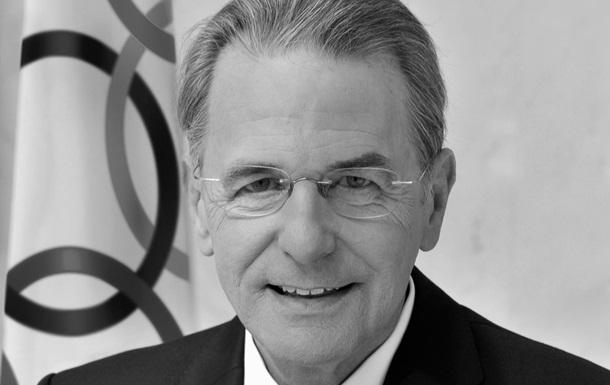 Помер Жак Рогге: колишній президент МОК помер у віці 79 років