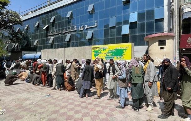 В Афганістані обмежили зняття готівки до $200 в тиждень