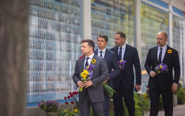 Підсумки 29.08: День пам яті захисників і удар США